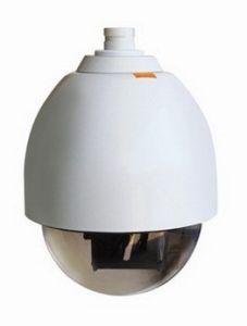 7-inch intelligent speed dome PTZ dome aluminum hood built-in decoder PTS-70Q Standard Bracket