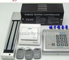 Electron-Magnetic door lock 180 kG Kit for office w RFID Keypad + Keys