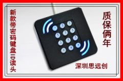 The new access control card readers IC PIN Pad Wiegand 26 34 attendance and access control reader read head