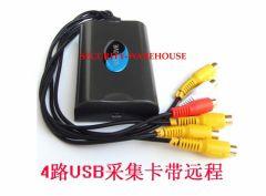 Special USBDVR video acquisition card desktop notebook computers