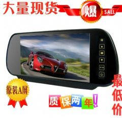 7 inch car reversing rearview mirror monitor car reversing priority support small TV DVD 2 video inputs