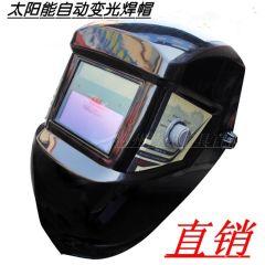 Solar Power Auto Darkening Mig Tig Mag Arc Welding Helmet Mask