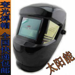 Solar auto darkening welding filter cap welding goggles to protect welders welders cap Darkening helmet visor