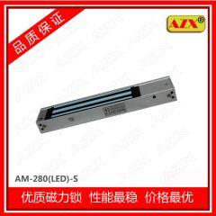 Electric Lock for Access Control EML Electromagnetic EM ler 280KG single door magnetic +feedback LED lights