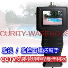2.5 inches inch STest battery replacement video surveillance security testers to debug instrument