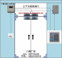 Frameless glass door access control system
