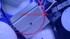 High Quality Acoustic Sound Collector Pickup Device Spy Device Wired