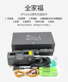 RFID Guard Tour Patrol System Torch IP67 Waterproof USB Rugged Free Software