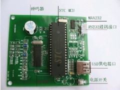 RFID RC532 Developer Kit for 13.56 MHz Type A IC Read Write RS232 Interface