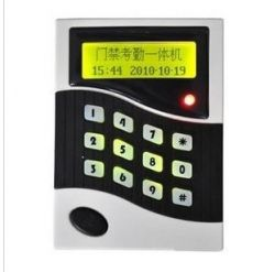 Access control access control attendance machine ID can be networked access control double door controller elf ID