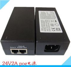 POE power supply 24V2A wave-particle ap bridge wireless monitoring camera power supply module POE