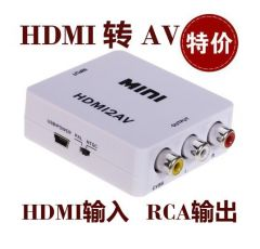 HDMI RCA Connector head HDMI AV converter analog signal to AV HDMI hd adapter
