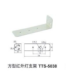 Waterproof IR LED Bracket Series PTS-5038 PTZ surveillance accessories fitted sheet
