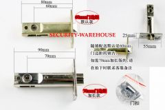 Special mechanical combination lock lock tongue 60 mm 70 mm