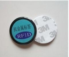High-frequency RFID 13.56MHZ anti-metal tag ISO14443A15693 agreement On-metal tag