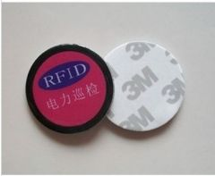 RFID patrol point IC  RFID anti-metal tag attached electronic tags Epoxy metal label card