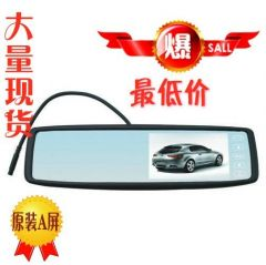 4 3 inch car monitor +touch buttons rearview mirror car small TV video display 2 road inputs