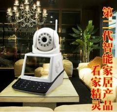 The new second-generation wireless network cameras network video phone videophone mobile remote surveillance cameras