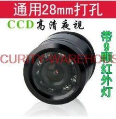 HD IR waterproof ccd camera car reversing car camera reversing video systems