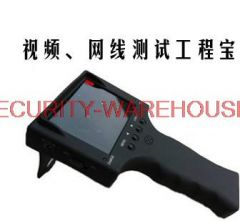 3.5 inches-inch screen +a 12V output video surveillance security tester STest adjustable brightness debug instrument