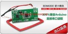RFID RDW6300 Developer Kit for 125Khz Read Module Arduino Compatible