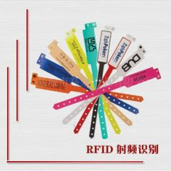 RFID Tag 13.56 MHz Disposal Wristband for Healthcare Hospital S50 Compatible Lot