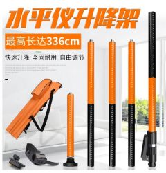 Laser Level 3.36 Meter Bracket Aluminum Alloy Telescopic Rod Ceiling Wall Mount Lifting Support Rod Tripod
