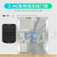 General An wireless access control system set glass door wiring-free card swipe password access lock magnetic lock elect
