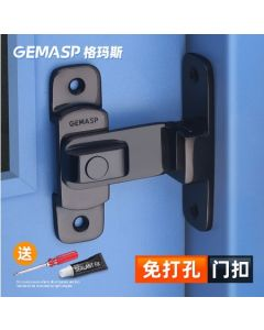 Punch-free 90 degree door buckle Right-angle lock buckle sliding door buckle bolt sliding door lock