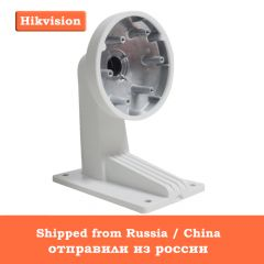 In Stock Hikvision High Quality Wall Mount Bracket DS-1273ZJ-PT6 CCTV Camera Support for PTZ Dome Ca