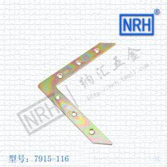 NRH7915-116 Corner of the wooden case Iron direct code L corner Color zinc corner