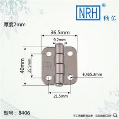 NRHstainless steel Chassis Heavy duty hinge Hardware electric cabinet hinge International standards